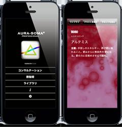 AURA-SOMA® Official App