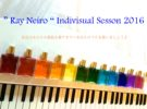 """Ray Neiro"" Indivisual Sesson 2016 – 12月"