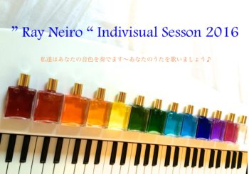 """Ray Neiro"" Indivisual Sesson 2016 – 9月&11月"