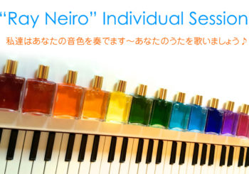 """Ray Neiro"" Individual Session 2017 – 4月 in 鹿児島"