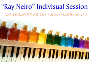 """Ray Neiro"" Indivisual Session 2017 – 3月"