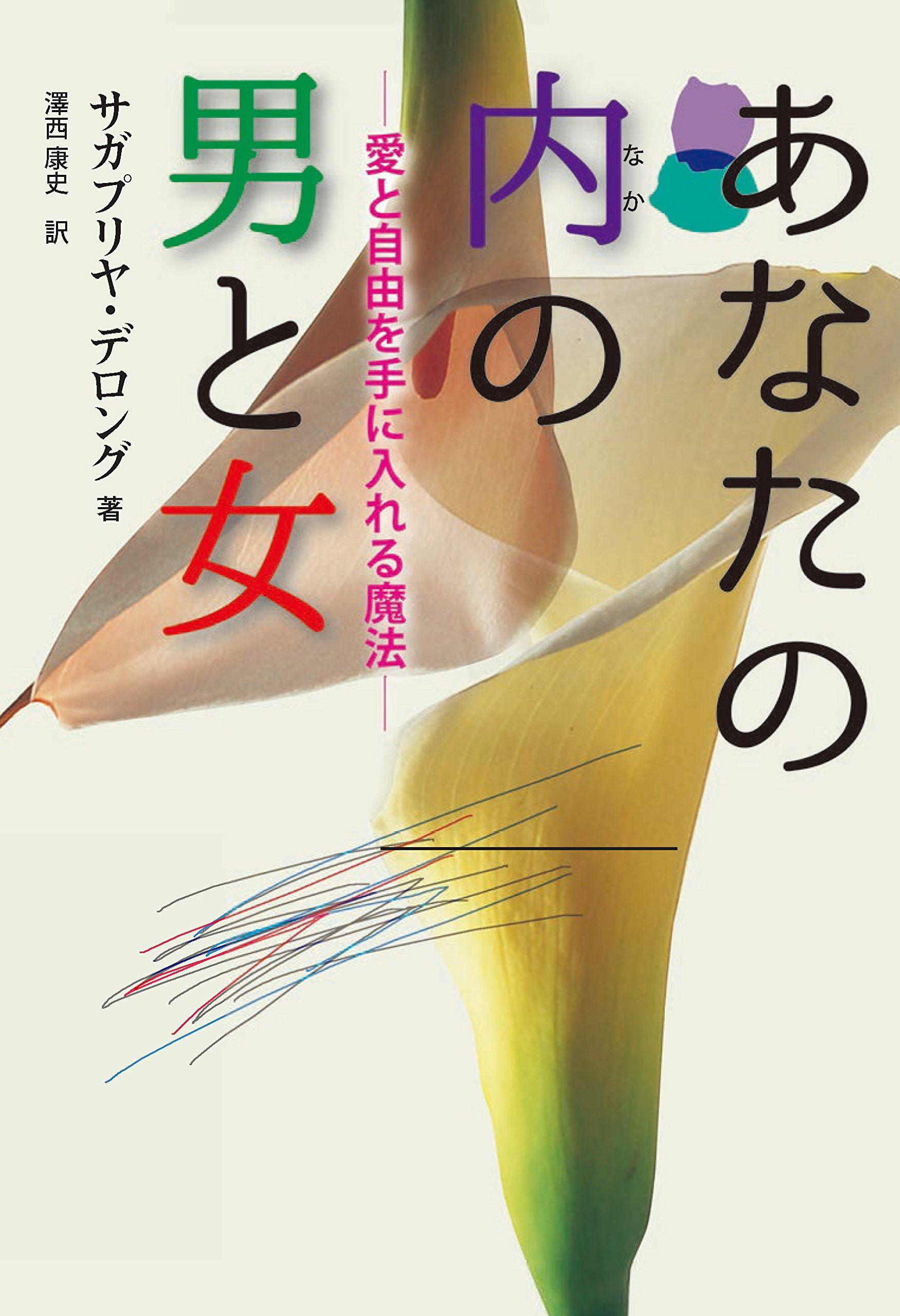 スターサファイヤ個人セッション@東京ごまふレコード