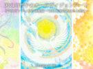 天の川智子のオーラヴィジョンアート </br>サラスヴァティからの祝福 ~100 年先のあなたと共に~