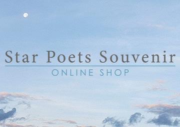 Online shop - Star Poets Souvenir