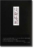 komoda_book