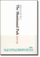 nakanishi_book