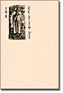 udo_book_04