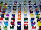 KUKURI GRID NEO in 仙台